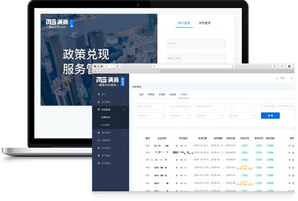 京津科技谷企业服务系统